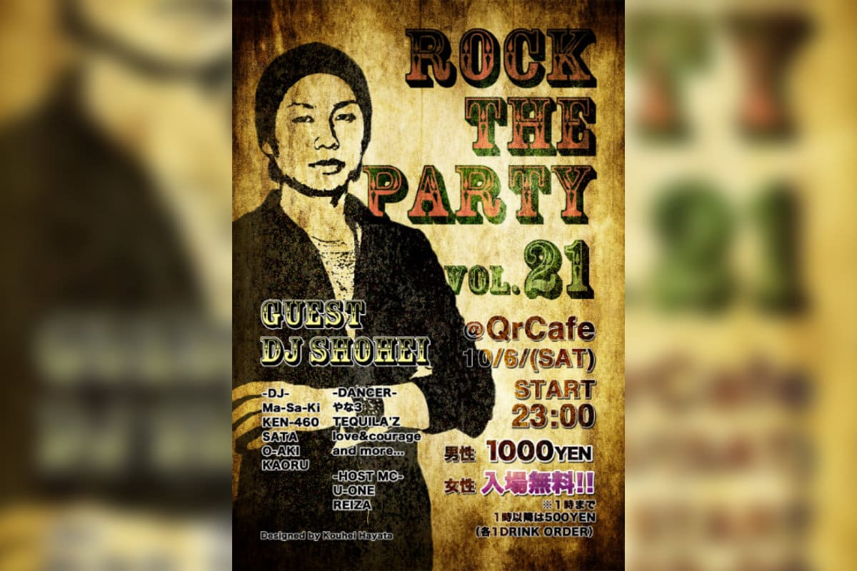 ROCK THE PARTY vol.21 フライヤー